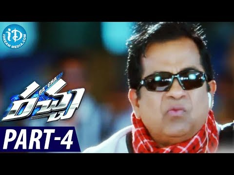 racha movie with english subtitles