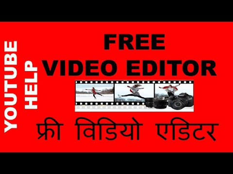 free video editor for youtube- hindi tutorial