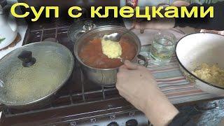 Суп с клецками. Клецки из картофеля!