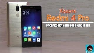 Xiaomi Redmi 4 Prime - 3+32 ГБ. Он прекрасен. || РАСПАКОВКА.