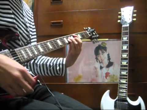 how to play gone shootin on guitar