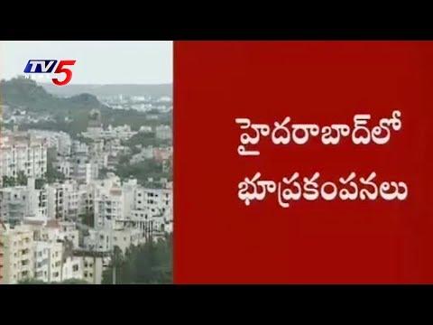 Minor Earthquake In Jubilee Hills, Hyderabad | TV5 News