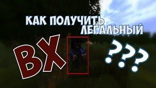 Stalcraft   Легальний ВХ   НЕ актуальне ПРТ відео