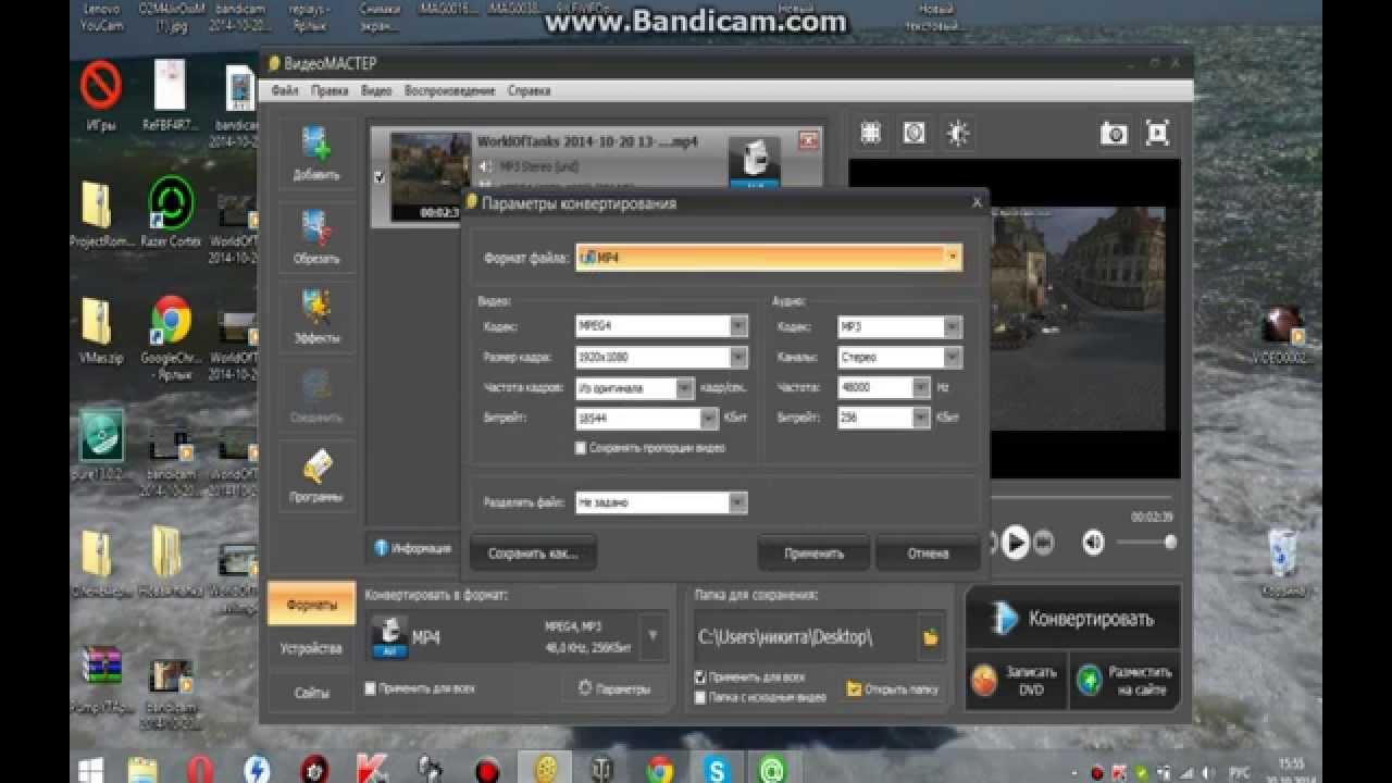 как загрузить видео на ютуб в HD качестве 1080 how to ...