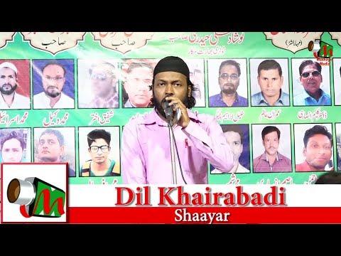 DIL KHAIRABADI NAAT,MOMINPURA,NAGPUR,ALL INDIA MUSHAIRA ON 14TH AUG 2017.