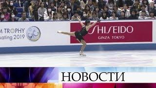 В Японии стартовал командный Чемпионат мира по фигурному катанию