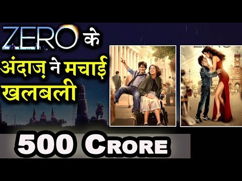ZERO | 501 Interesting Facts | ShahRukh Khan,Salman khan, Katrina Kaif, Anuskha Sharma |