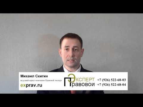 видео: Защита прав потребителей 2015. Закон о защите прав потребителя, ответы на вопросы