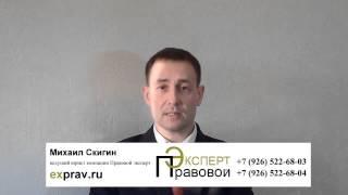 видео ФЗ о защите прав потребителей Ст. 32. Право потребителя на отказ от исполнения договора о выполнении работ (оказании услуг)