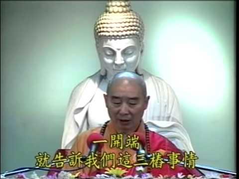 金剛經~淨空法師198 - YouTube