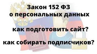 видео ФЗ от 29.11.2010 № 326-ФЗ