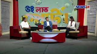 We Love Sports on 26th May, 2018 (Sports Show) on News24