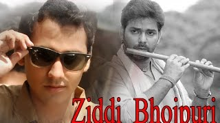Ziddi  Bhojpuri Movie Trailer  Ankit Pawan Singh part 2