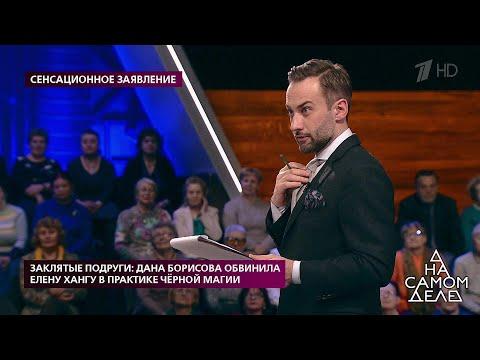 """""""Мне кажется, ведущий сошел с ума"""" - Дмитрий Шепелев оказался в центре женского спора"""