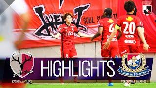 ハイライト:鹿島vs横浜FM J1リーグ 第14節 2021/5/15