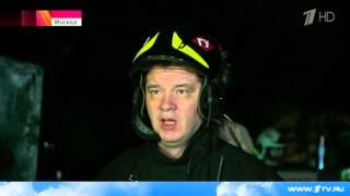 В Москве выясняют причины пожара в общежитии