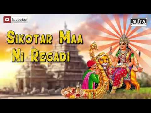 Sikotar Maa Ni Regadi - Nonstop - Gujarati Regadi & Halariya - Bhagwan Talja - Full Audio Songs