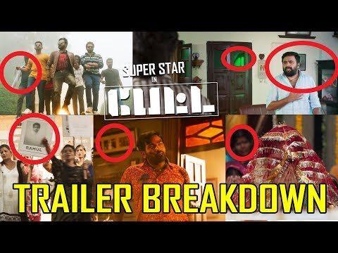 PETTA Official Trailer Breakdown - #RAJINISM | Superstar Rajinikanth | Karthik Subbaraj | TK
