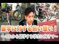 摂南大学 マルチリンガル男子大学生に留学について聞きました!