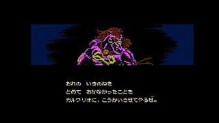 ブラッディウァリアーズ シャンゴーの逆襲(1990):Japanese dystopia vi...