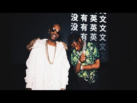 Travis Scott - Butterfly Effect (Juicy J Remix)