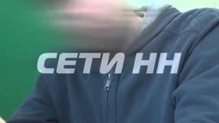 Пытки и сексуальные издевательства в Нижегородской колонии