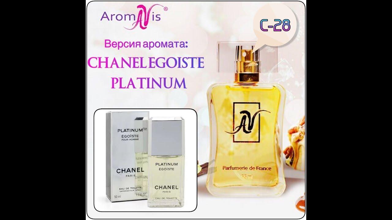 Chanel Platinum Egoiste Fragrance Review - Sophisticated! - YouTube