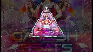 Marikannu Horimyage EDM Dance Mix DJ Sagar & DJ Ganesh