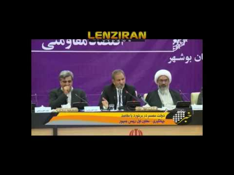 Deputy of Hassan Rouhani : Dismissed bank Dey manager was from martyr foundation -Bonyad Shahid-