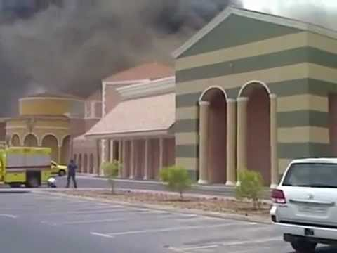 Fire in Villaggio DOHA QATAR