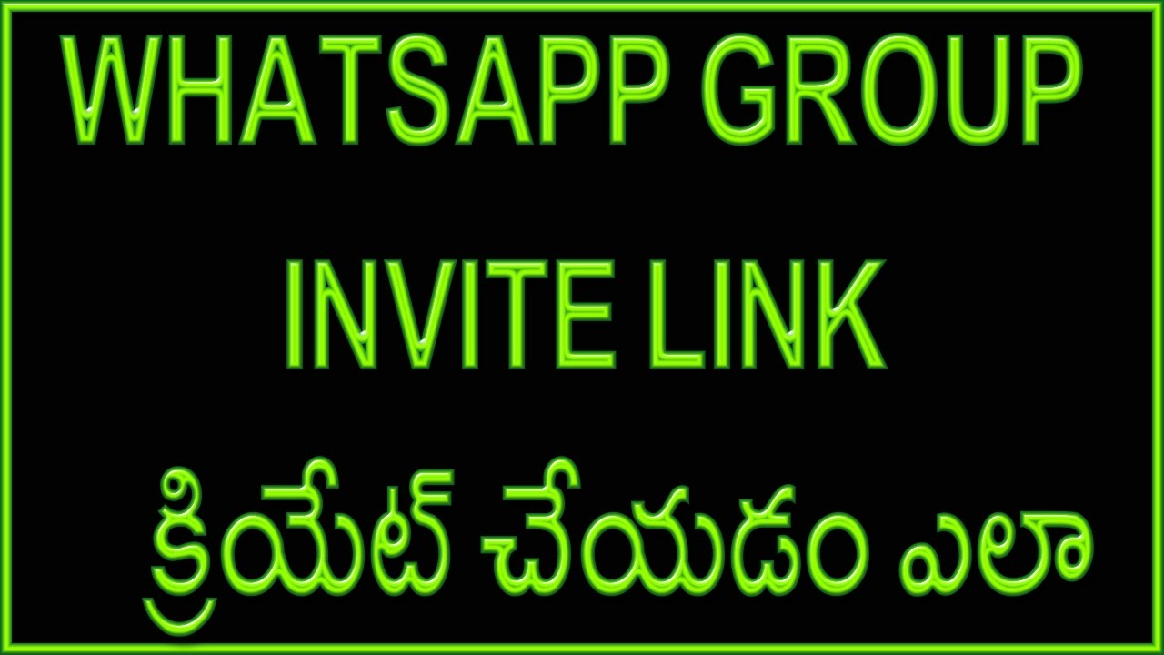How To Create Whatsapp Group Invite Link | Telugu Videos