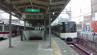 東日本大震災発生による運休のお知らせと3220系急行発車!@大和西大寺