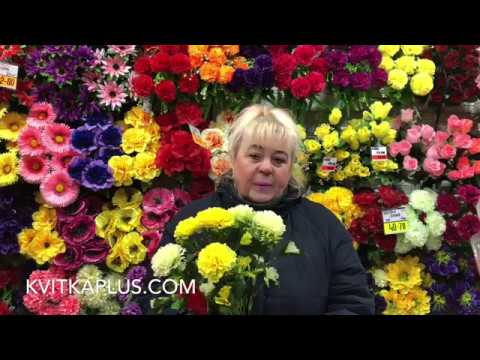 Как распарить искусственные цветы от компании Квитка Плюс