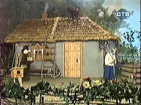 Деревня дураков: Мечтатель-спасатель