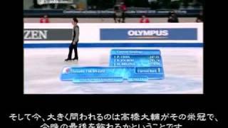 【ドイツ訳付】 ニコニコにアップした動画に訳が付いたので字幕にしてみ...