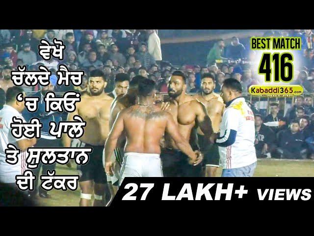 #416Best Final Match   Shahkot Vs Sarhala Ranuan   YFC Rurka Kalan Jalandhar Kabaddi Cup 17 Feb 2019