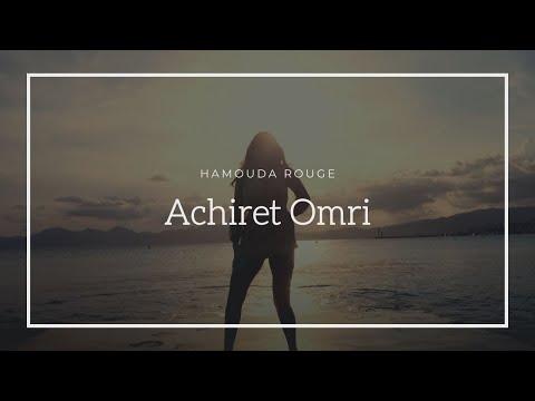 Hamouda Rouge - Achiret Omri | عشيرة عمري