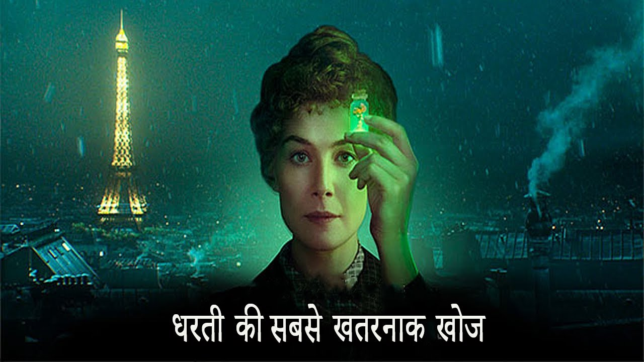 Download Radioactive 2020 Explained in Hindi