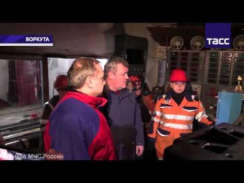 Пучков и Гапликов спустились в шахту Северная. Воркута 2016