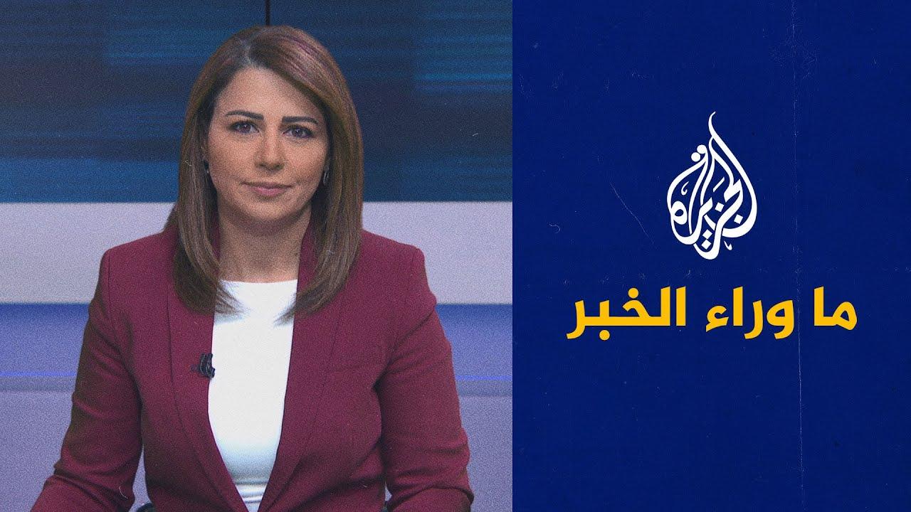 ما وراء الخبر - ماذا تخفي مواجهة الخصوم للبنان الجريح؟  - نشر قبل 4 ساعة