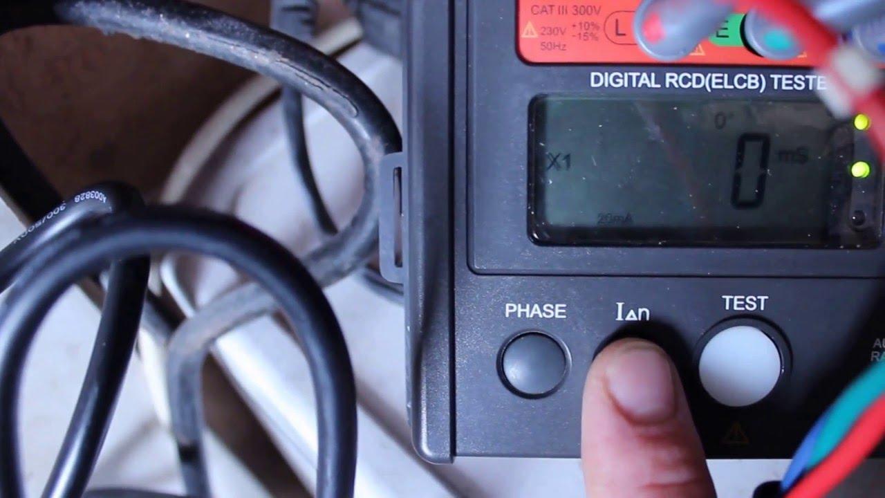 Как проверить узо и дифавтомат?Смотрим!