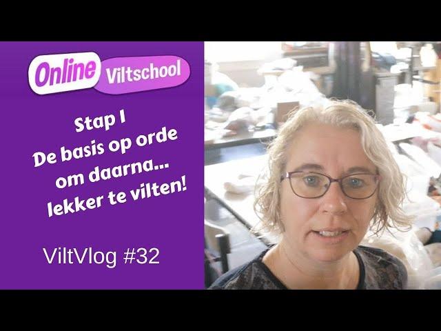 viltvlog #32 stap 1 de basis op orde om lekker aan de slag te gaan met vilten en viltmaken