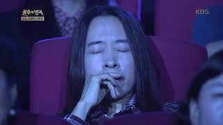 포레스텔라 - 굿바이 [불후의 명곡 전설을 노래하다 , Immortal Songs 2].20191116