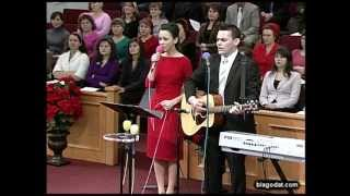 Kadosh Atah Hebrew English Christian Song