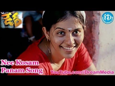 Dare Movie Songs - Nee Kosam Panam Song - Jeeva - Anjali - Karunas
