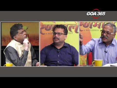 RANNMALEM: Tourist Taxis & Goa's Tourism