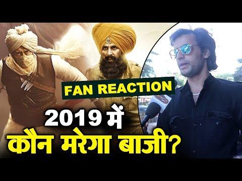 Akshay Kumar Vs Ajay Devgn | 2019 में कौन मारेगा बाजी | FAN REACTION