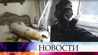 В сирийской Думе обнаружены желтые баллоны, которые западные СМИ выдавали за бомбы с хлором.