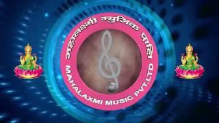 New Nepali Song By Pramood Kharel 2017