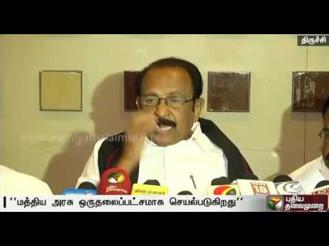 Vaiko accuses the centre and Kerala of lying regarding letter about dam in Siruvani river
